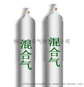 杭州金屬焊接用純氫氬混合氣鋼瓶10升40升872189785