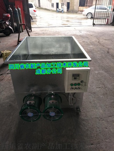 小型巴戟天烘乾機,巴戟天乾燥設備109667312