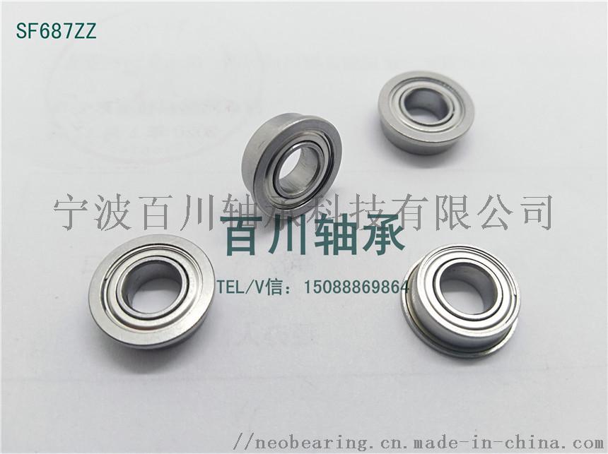 SF687ZZ 3.jpg