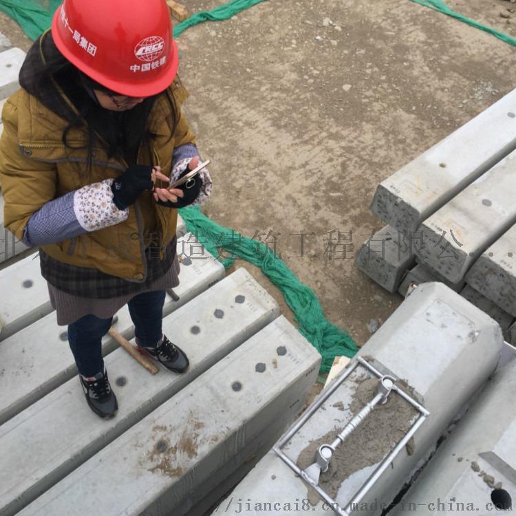 北京道钉锚固剂,铁路用新型干粉道钉锚固剂856442415