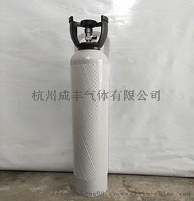 血氣分析用標準氣4升8升鋁合金瓶標準氣充換氣服務860619515