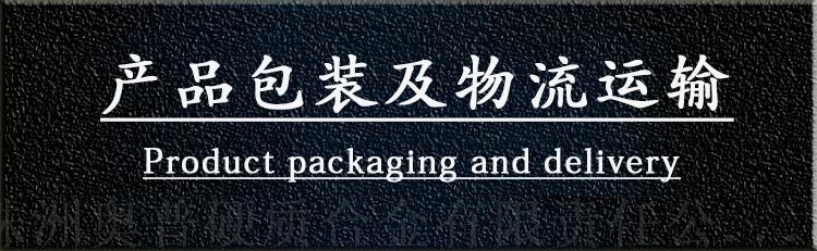 产品包装及物流派送.jpg