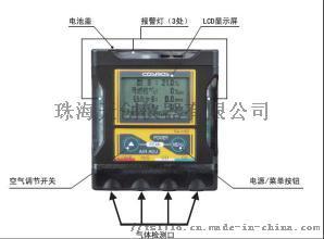 XA-4400 2.jpg