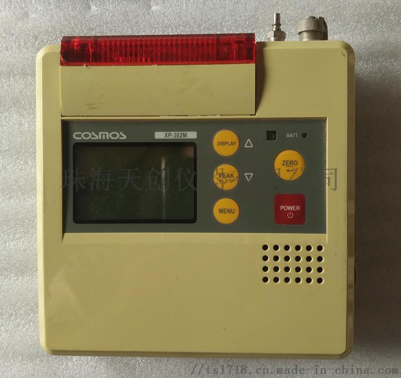 青島日本新宇宙復合氣體檢測儀XP-302M872942325