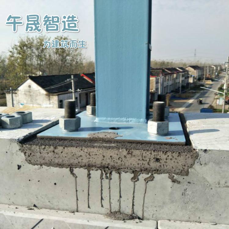 设备基础灌浆料,火电厂机械设备二次灌浆料858217735