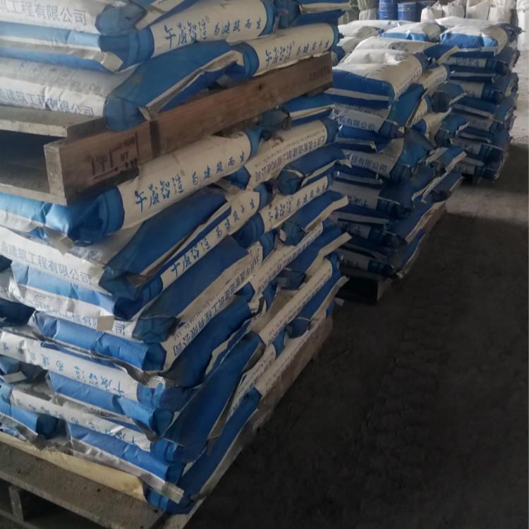 北京灌浆料,钢结构柱脚二次灌浆,补偿收缩灌浆料858204645