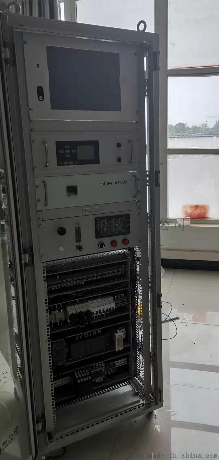 冶金工业气体在线监测设备的应用122841082