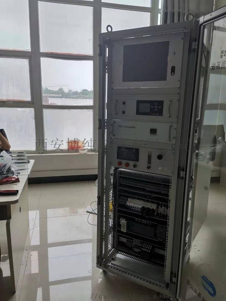 冶金工业气体在线监测设备的应用122841072