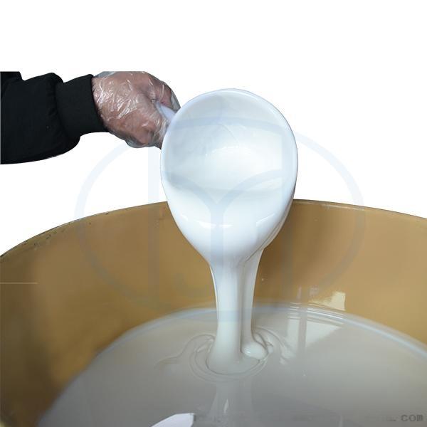 乳白色硅胶 耐磨硅胶  红叶硅胶厂家855538265