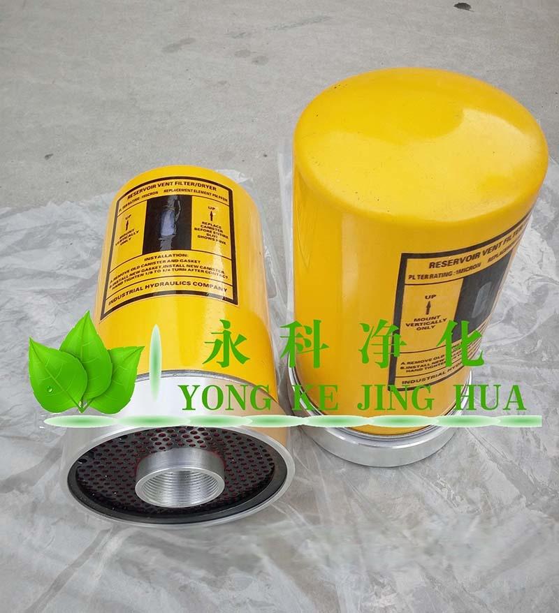 油箱呼吸器PFD-8永科淨化抗燃油濾芯873338105