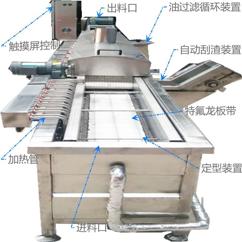 小酥肉条油炸机  全自动酥肉条定型油炸线123191752