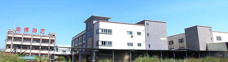 户外游乐场设备_新型24人迪斯科转盘_好玩的游乐场泺设施汇总100789625