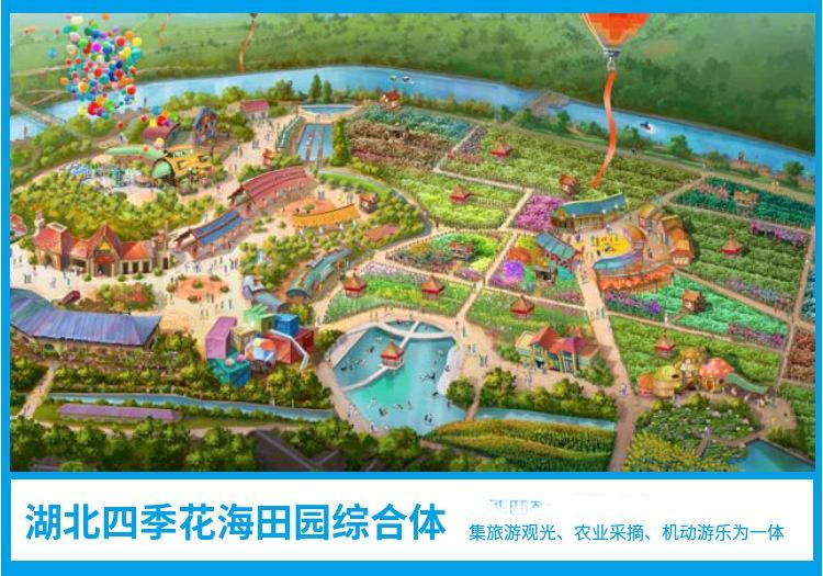 户外游乐场设备_新型24人迪斯科转盘_好玩的游乐场泺设施汇总100790185