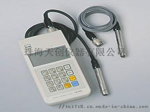 LCD数显涂层测厚仪 LZ-200J涂层测厚仪873820555