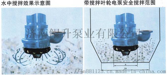 高温潜水排砂泵_耐高温潜水渣浆泵813348942