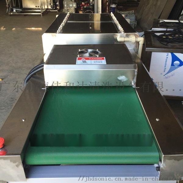 广东亚克力板清洗机,自动清洗烘干一体亚克力板清洗机873294905