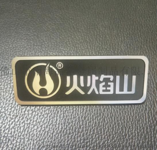 金屬標牌 音響銘牌 鋁銘牌製品廠89013095