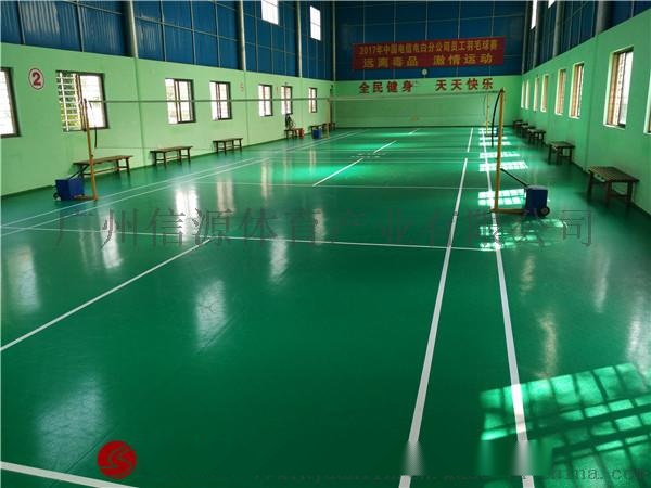 羽毛球館建設、羽毛球場地材料塑膠羽毛球場地膠廠家873837005