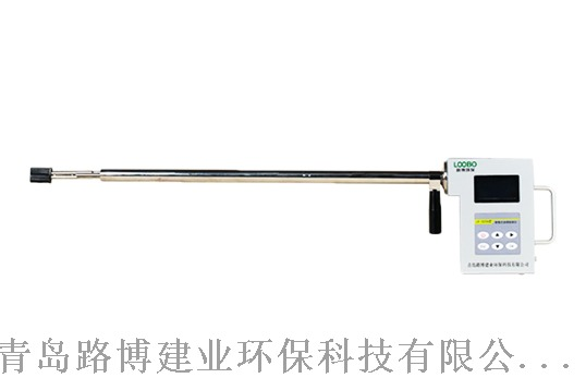 LB-7025A油烟检测仪3.jpg