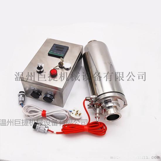 供應衛生級呼吸器、電加熱呼吸器價格103271445