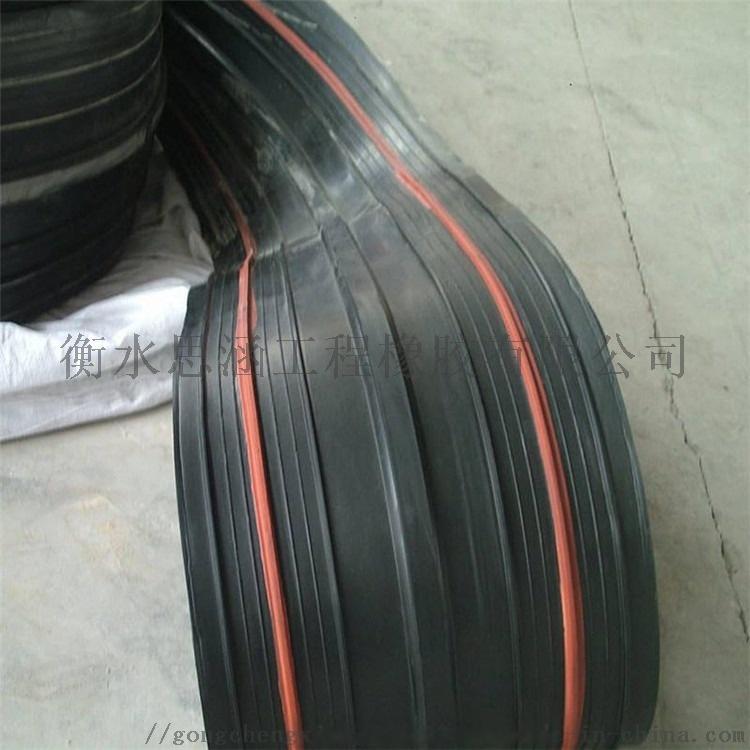塑料止水带 止水带厂家 止水带塑料 PVC止水带122439715
