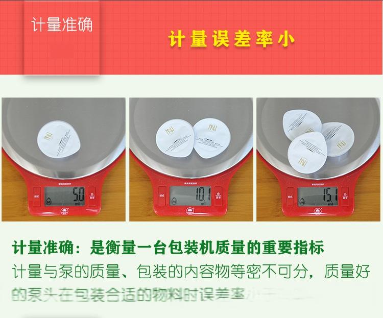 香水包装机_08.jpg