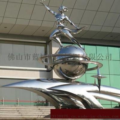 热销款铜铝雕刻工艺品123621022