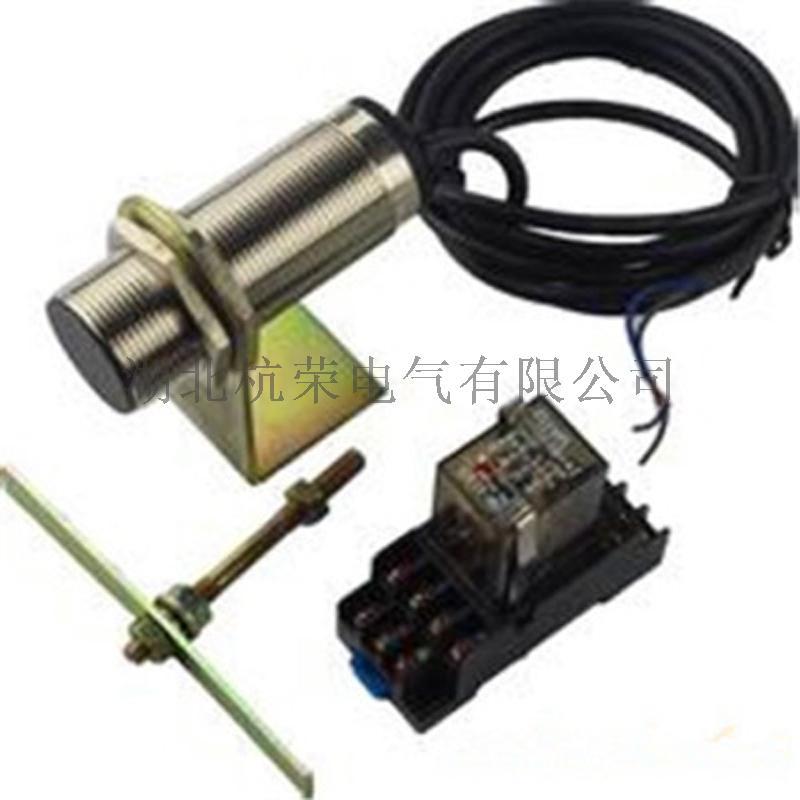SBK-II速度传感器.jpg