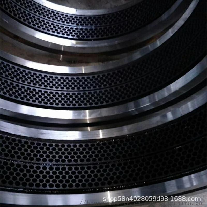 560型颗粒机模具 环摸颗粒机压辊配件850024352