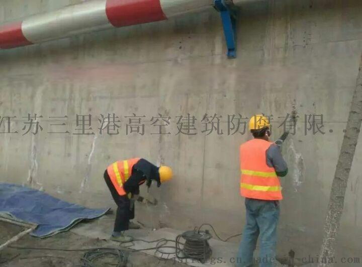 污水池伸縮縫堵漏漏水堵漏處理方案85589995
