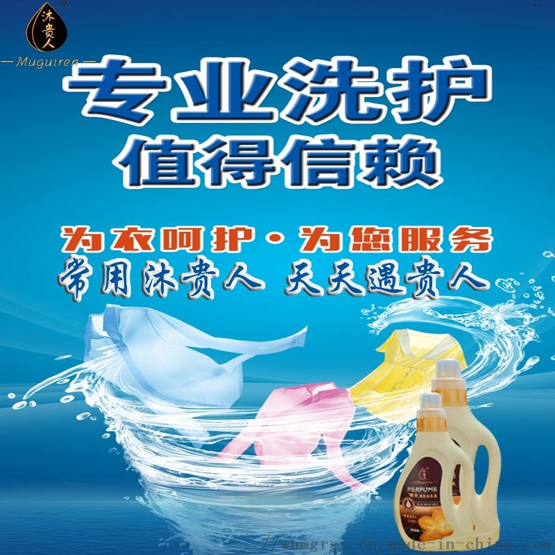 洗衣液怎麼選,國標洗衣液有哪些優點123706785