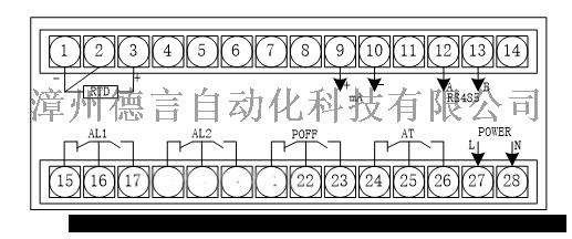 接线图.png