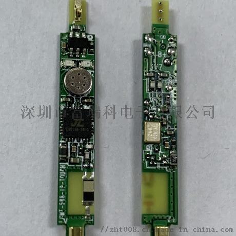 富瑞科TWS蓝牙耳机方案、PCBA板供应中860911895