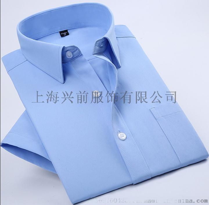 短袖衬衫804.png