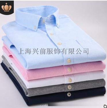 衬衫6210.png