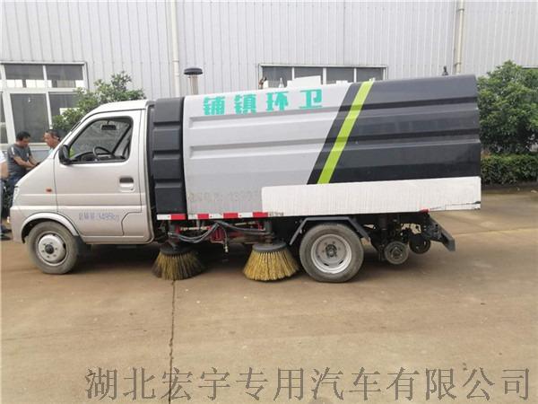 小型马路清扫车875801575