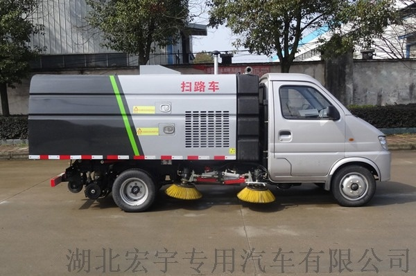小型马路清扫车875801605