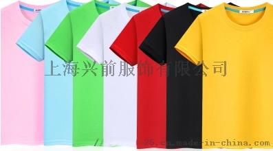 T恤衫颜色图1.png