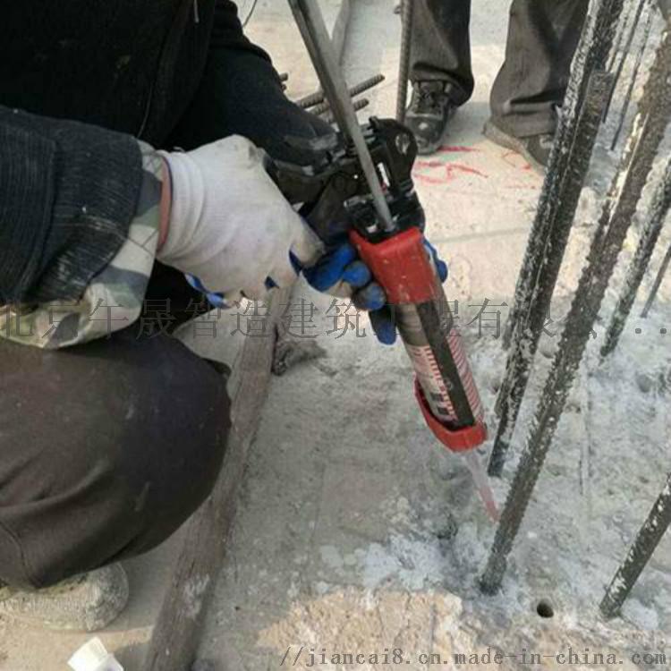 混凝土打孔植入钢筋用什么胶固定,桶装植筋胶869740215