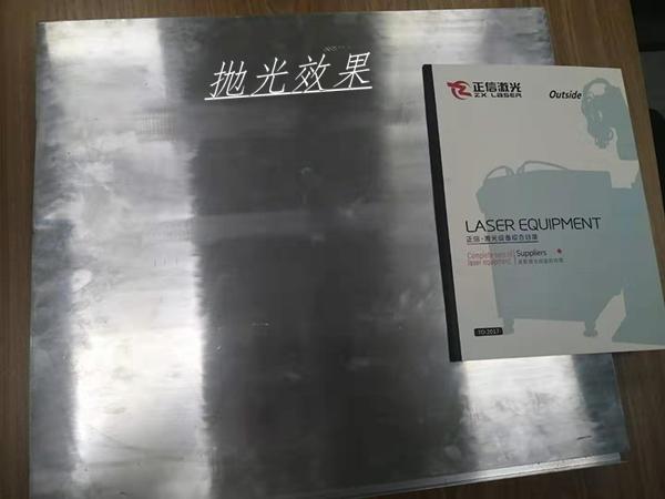 铝单板焊接抛光效果图.jpg