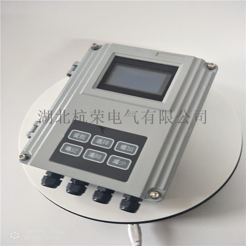 防水MHP-S02速度监测仪124213095