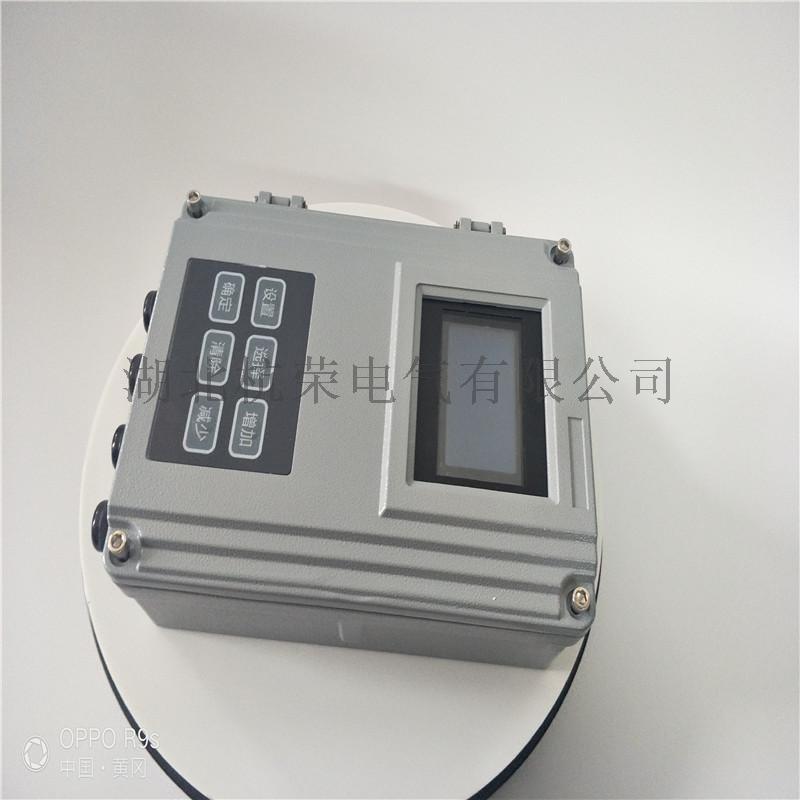 防水MHP-S02速度监测仪875975135