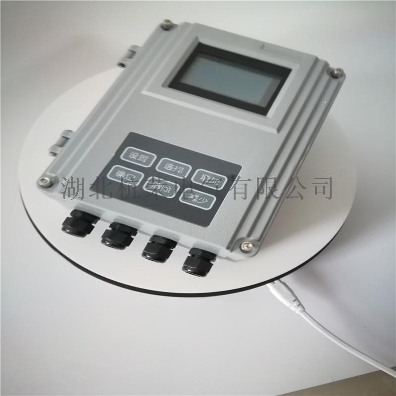 防水MHP-S02速度监测仪875975125