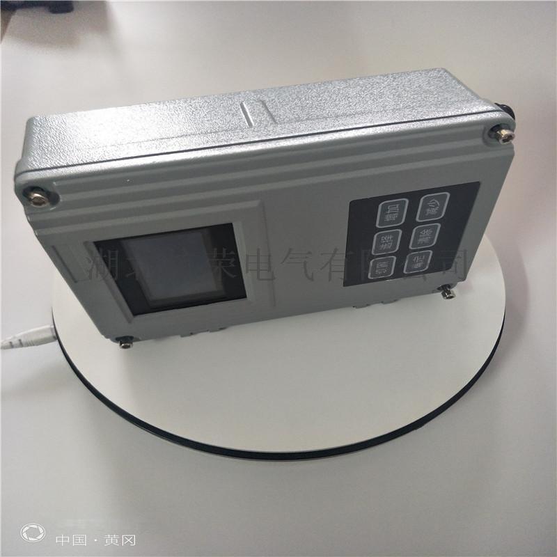 防水MHP-S02速度监测仪875975115