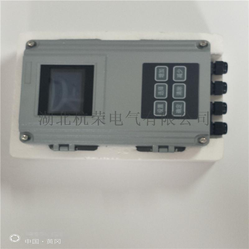 防水MHP-S02速度监测仪875975105