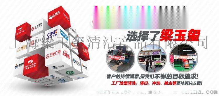 紡織廠專用吸塵器T400XF工廠專用吸塵器廠家直銷124122855