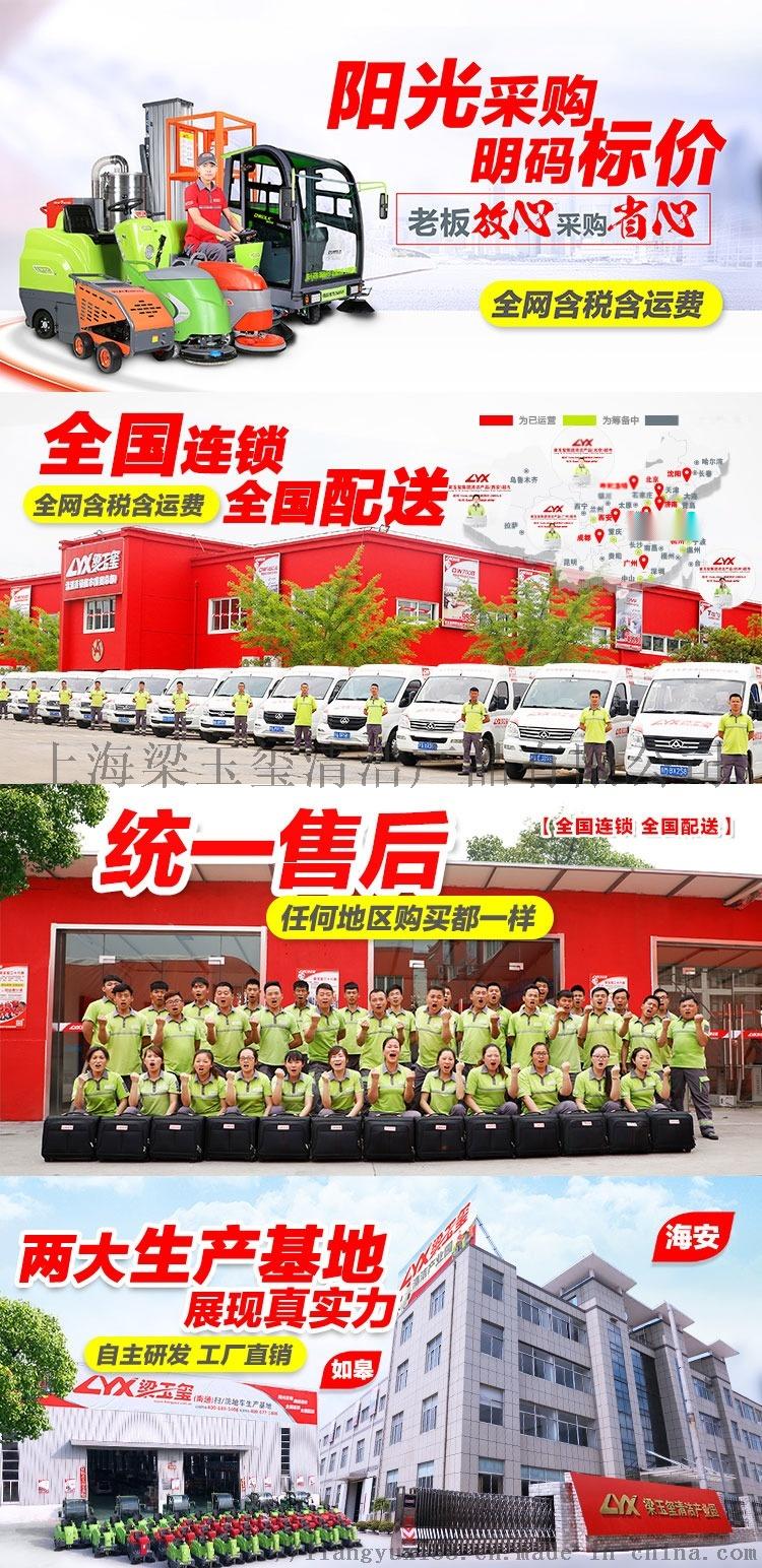 紡織廠專用吸塵器T400XF工廠專用吸塵器廠家直銷124122765