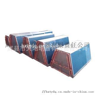 烘干机冷凝器带1 (1).jpg