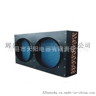 烘干机冷凝器带2.jpg