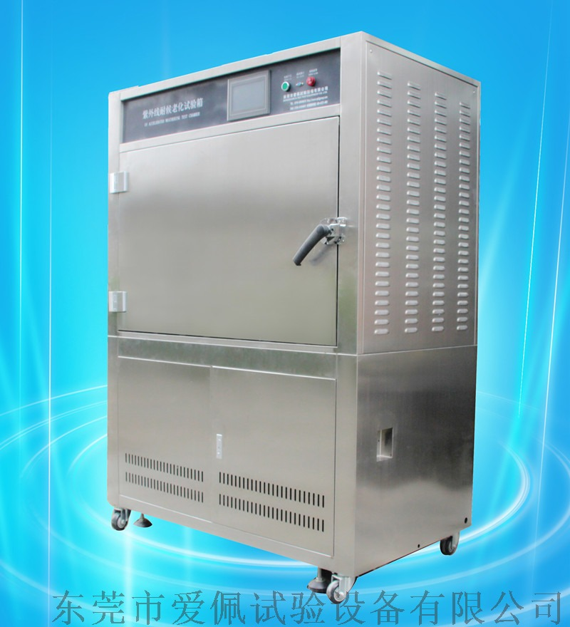紫外線老化試驗箱觸摸屏808369845